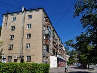 neighbour house: st. Gagarin, house 20. Apartment house