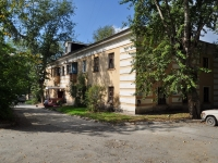 neighbour house: st. Gagarin, house 59Б. Apartment house