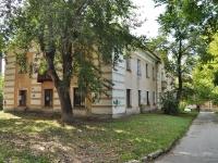 叶卡捷琳堡市, Gagarin st, 房屋 59Б. 公寓楼
