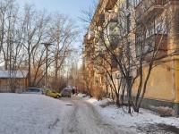 叶卡捷琳堡市, Mira st, 房屋 15. 公寓楼
