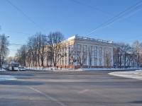 neighbour house: st. Mira, house 22. institute Уральский институт государственной противопожарной службы МЧС РФ