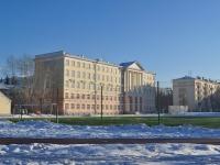 соседний дом: ул. Мира, дом 26. училище ЕкСВУ, Екатеринбургское суворовское военное училище