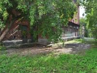 Екатеринбург, Мира ул, дом 46
