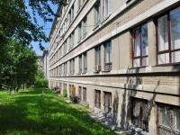 Екатеринбург, Мира ул, дом 32