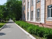 Yekaterinburg, institute Уральский институт государственной противопожарной службы МЧС РФ, Mira st, house 22