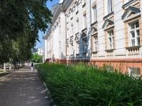 Екатеринбург, Мира ул, дом 22