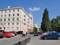 Yekaterinburg, Voevodin st, house 4. Apartment house