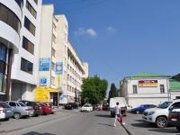 Екатеринбург, улица Воеводина, дом 6. офисное здание