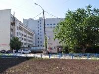 Yekaterinburg, Voevodin st, house 6. office building