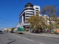 Yekaterinburg, shopping center LIMERANCE, Voevodin st, house 8