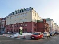 "Yekaterinburg, bank ООО ""Кольцо Урала"", Gorky st, house 7"