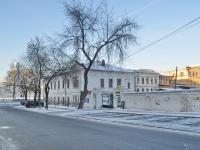 Екатеринбург, Горького ул, дом 15