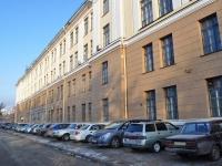 Екатеринбург, Горького ул, дом 17