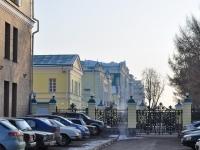 Екатеринбург, Горького ул, дом 21
