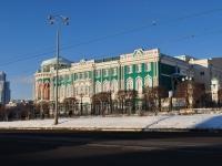 Екатеринбург, Горького ул, дом 23