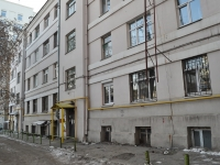Yekaterinburg, Gorky st, house 29. Apartment house