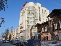 Yekaterinburg, Gorky st, house 31. Apartment house