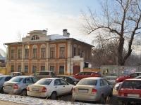 Yekaterinburg, research institute РОСДОРНИИ, Российский дорожный НИИ, Уральский филиал, Gorky st, house 34