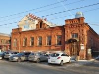 叶卡捷琳堡市, Gorky st, 房屋 39А. 餐厅