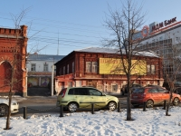 Yekaterinburg, Gorky st, house 43. sample of architecture