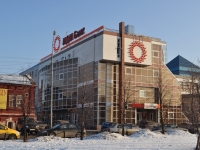 Yekaterinburg, bank МДМ Банк, ОАО, Екатеринбургский филиал, Gorky st, house 45