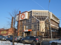 叶卡捷琳堡市, 银行 МДМ Банк, ОАО, Екатеринбургский филиал, Gorky st, 房屋 45