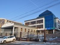 叶卡捷琳堡市, Gorky st, 房屋 47. 管理机关