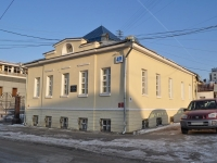 Екатеринбург, Горького ул, дом 49