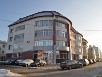 Yekaterinburg, Gorky st, house 51. Apartment house