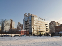 Yekaterinburg, Gorky st, house 63. office building
