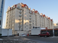 Yekaterinburg, Gorky st, house 65. Apartment house
