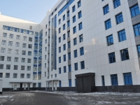 """Yekaterinburg, bank ОАО """"Уральский банк Сбербанка России"""", Gorky st, house 67"""