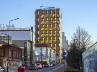 Екатеринбург, улица Горького, дом 57. офисное здание