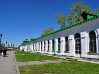 neighbour house: st. Gorky, house 4. museum Му­зей при­ро­ды