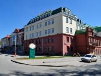 Екатеринбург, Горького ул, дом 7