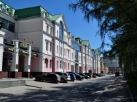 neighbour house: st. Gorky, house 7А. office building СЕНАТ