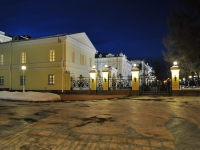 Yekaterinburg, governing bodies РЕЗИДЕНЦИЯ ГУБЕРНАТОРА СВЕРДЛОВСКОЙ ОБЛАСТИ, Gorky st, house 21