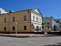 neighbour house: st. Gorky, house 21. governing bodies РЕЗИДЕНЦИЯ ГУБЕРНАТОРА СВЕРДЛОВСКОЙ ОБЛАСТИ