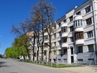 neighbour house: st. Gorky, house 29. Apartment house