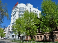 neighbour house: st. Gorky, house 31. Apartment house