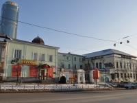 Yekaterinburg, Pushkin st, house 2. office building