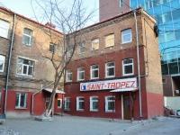 Yekaterinburg, Pushkin st, house 8. multi-purpose building