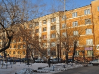 Yekaterinburg, Pushkin st, house 9А. office building