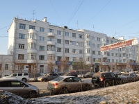 Yekaterinburg, Pushkin st, house 9. Apartment house