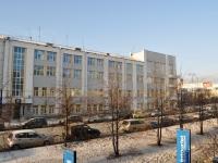 Екатеринбург, Пушкина ул, дом 11