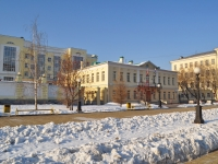 Yekaterinburg, Pushkin st, house 19. court