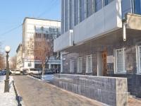 Екатеринбург, Пушкина ул, дом 22
