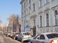 Yekaterinburg, Pushkin st, house 24. office building