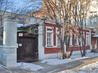 Yekaterinburg, museum Литературно-мемориальный дом-музей Д.Н. Мамина-Сибиряка, Pushkin st, house 27