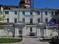 Екатеринбург, улица Пушкина, дом 2А. офисное здание